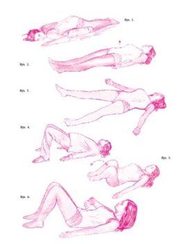 ćwiczenia cz. 1